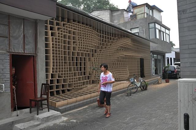 Dashilar Bookstore